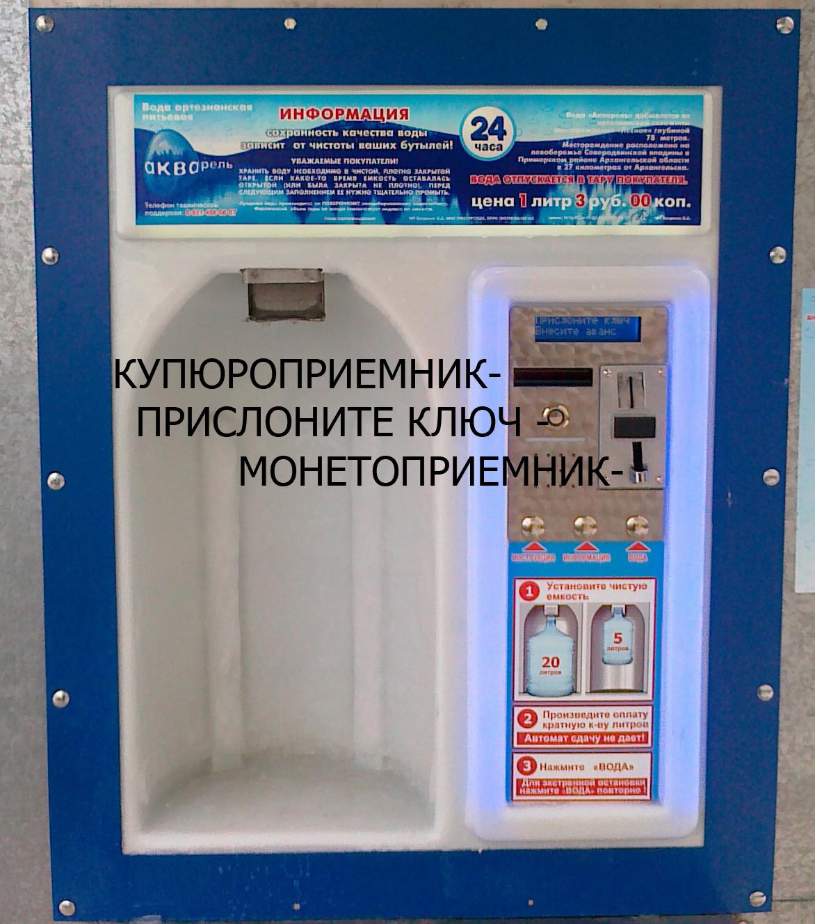 Производство питьевой воды в Украине - адреса