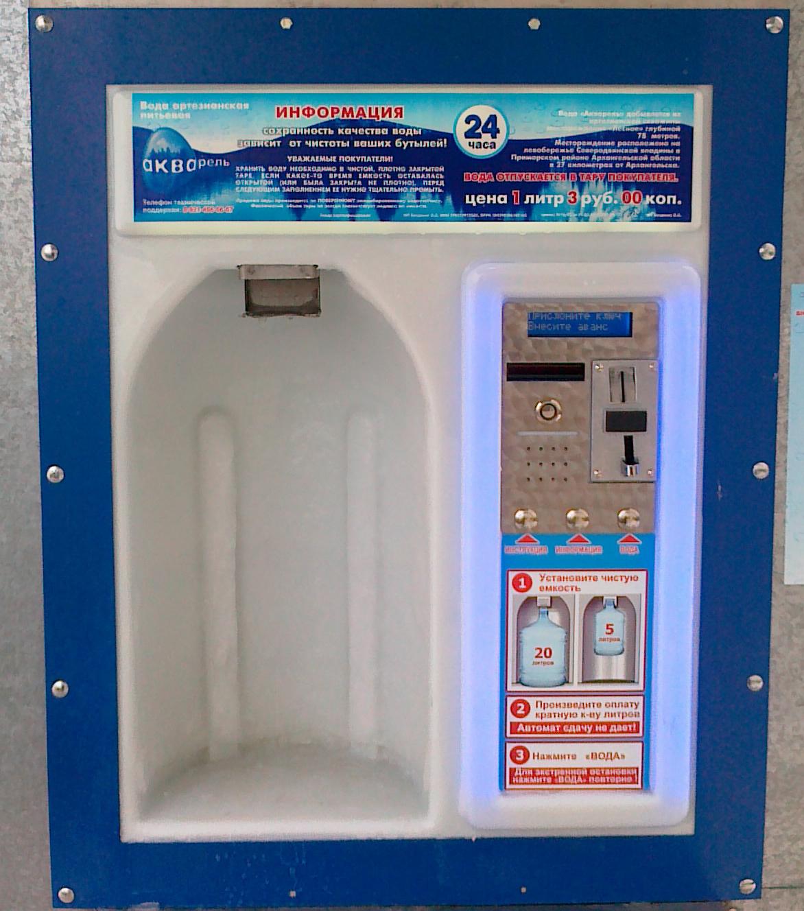 Завод производства воды и ПЭТ бутылок - кредит бизнесу