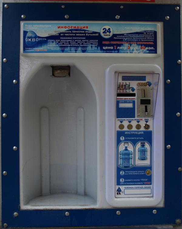 Аппараты для газирования воды • Купить аппарат